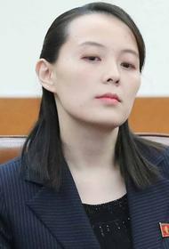 Северная Корея назвала Южную «дрожащей от страха собакой»