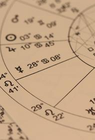 Астролог рассказал, представительницы каких знаков зодиака отпугивают мужчин
