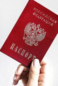 Живущим за рубежом родителям россиян станет проще получить гражданство РФ