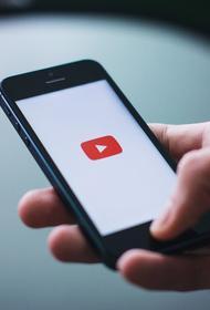 Массовый сбой произошел в  работе Google и YouTube