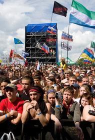 Фестиваль «Нашествие» пока не отменили