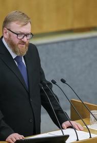Милонов предложил лишить Ефремова всех ролей и званий после ДТП