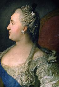 Екатерина II против президента Рейгана