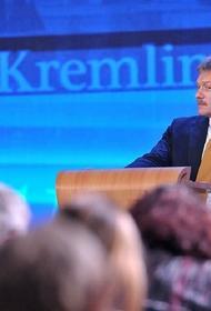 Кремль: Путин планирует  принять участие в голосовании по поправкам