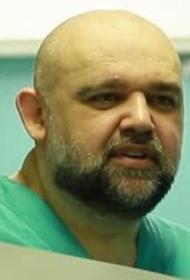 Главврач больницы в Коммунарке Проценко направился в Дагестан лечить больных коронавирусом