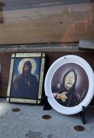 «Пророчество ясновидящей Ванги» о грядущем конце света опубликовали в интернете