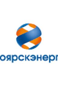 Красноярскэнергосбыт рекомендует передать показания электроэнергии и внести платеж до изменения тарифов