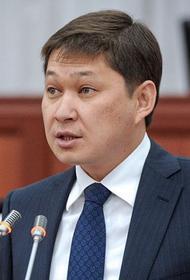 Экс-премьер Киргизии осуждён за коррупцию