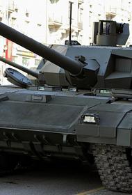Китайские военные эксперты оценили технические и боевые качества танка Т-14