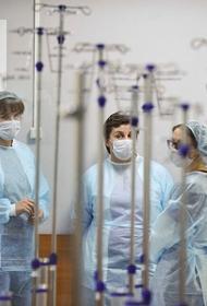 Вовремя принятые меры позволили Москве спасти тысячи больных с COVID-19
