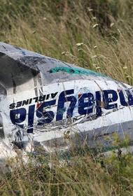 Прокурор не подтвердил причастности Киева к крушению MH17