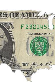 Госдолг Соединенных Штатов достиг небывалых размеров