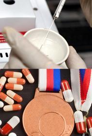 В сокрытии положительных допинг-тестов российских спортсменов обвиняют сенегальца