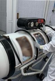 В России коронавирус лечат кислородом