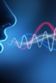 Диагноз поставит по голосу специальный прибор