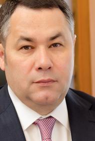 Губернатор Тверской области Игорь Руденя сообщил об отмене рок-фестиваля