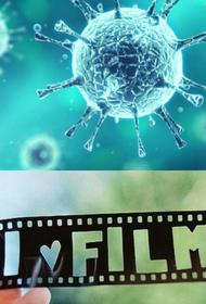 Какое кино нам покажут после пандемии