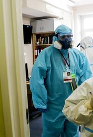 Врач-патологоанатом озвучил внешние симптомы заражения коронавирусом COVID-19