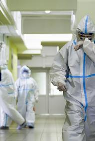 Два возможных условия для быстрого распространения коронавируса назвали ученые
