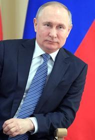 Путин поздравил россиян и соотечественников за рубежом с Днём России