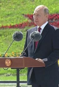 Путин вручил золотые медали Героев Труда на Поклонной горе