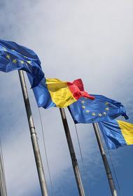 Российского посла вызвали в МИД Румынии после слов Захаровой