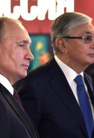 Президент Казахстана поздравил Путина и всех россиян с Днем России