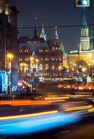 Ряд ограничений вводится на дорогах Москвы