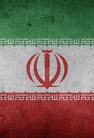 В МИД Ирана заявили, что США скоро «встанут перед Тегераном на колени»