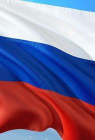 В России отреагировали на получение Украиной статуса партнера НАТО