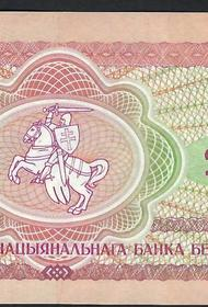 В  Белоруссии подозревают руководство Белгазпромбанка в создании ОПГ