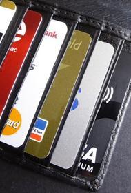 Эксперт рассказал, каким образом мошенники взламывают карты с бесконтактной оплатой