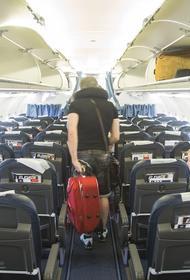 Авиаэксперт рассказал, почему для россиян билеты на самолет дороже, чем для европейцев
