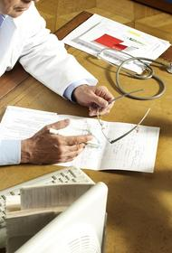 Названы пять возможных симптомов появления раковой опухоли в желудке человека