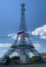 Южноуральцы подняли российский флаг на Эйфелевой башне