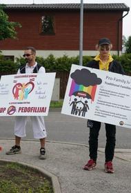 Голубые дали в розовых тонах: в Риге прошла акция против гей-пропаганды