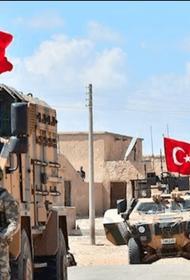 Москва жестко отреагировала на планы Анкары перебросить дополнительные войска в Сирию