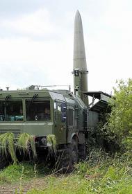 В Калининградской области провели тренировку с  «Искандерами» по нанесению ракетных ударов