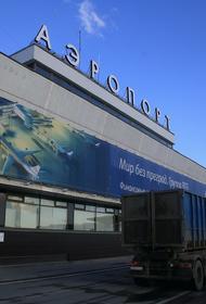 Пассажир рассказал подробности столкновения двух самолетов в Пулково