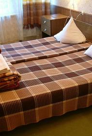 Роспотребнадзор обязал гостиницы отчитываться о неженатых парах в одном номере