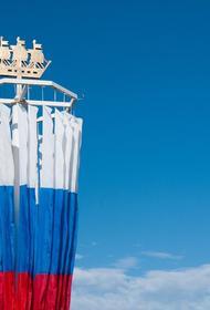 В Новочеркасске ко Дню России разместили баннеры с ошибкой в названии страны