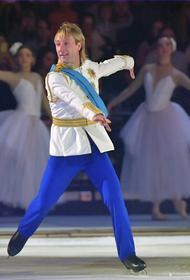 Плющенко получил статус тренера сборной России по фигурному катанию