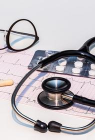 «Таблетки надежды». В Рязани началось тестирование препарата для лечения коронавируса