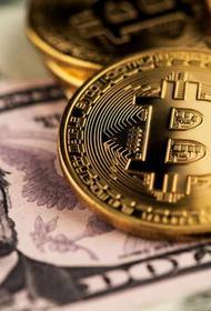 Криптовалюта может уничтожить банки и превосходство доллара