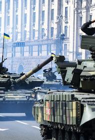 Sohu предсказало возможное начало одновременной войны Киева с Россией и Венгрией