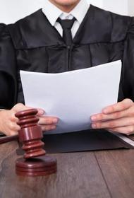 Суд без доказательств