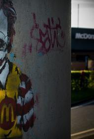 На Украине McDonald's попал в скандал из-за отказа от русского языка