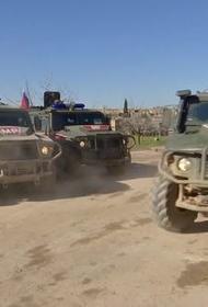 Российские и американские военные продолжают конфликтовать в Сирии