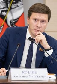 Депутат Мосгордумы Александр Козлов отметил преимущества онлайн-встреч с избирателями