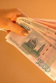 Названы регионы РФ, лидирующие по уровню благосостояния семей